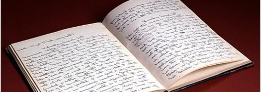 Found: CBO Scorer's Personal Diary